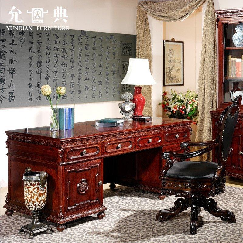 允典红木家具 花梨木世纪经典书房书桌办公桌 欧式 写字台老板台