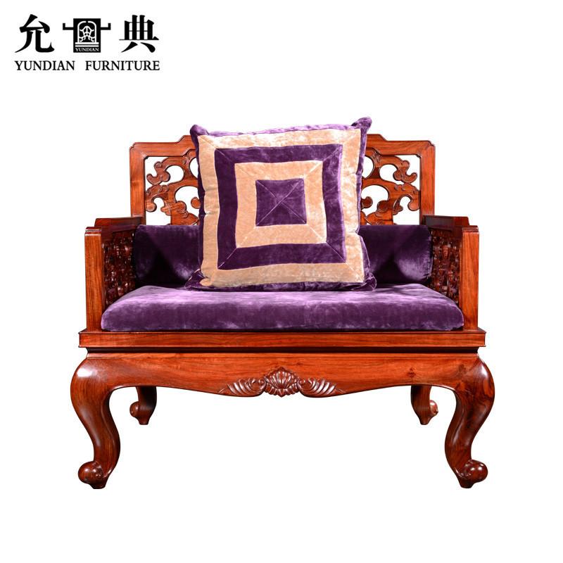 允典红木家具 花梨木路易06单人沙发 古典家具 欧式沙发