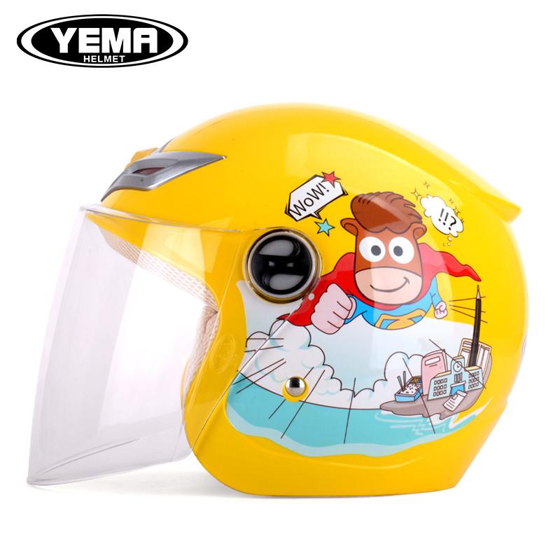 野马206四季儿童头盔 男女童电动车摩托车安全帽 冬季可爱卡通半盔
