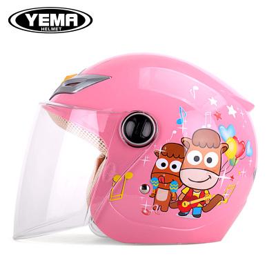 野马YEMA206四季儿童头盔 男女童电动摩托车安全帽 冬季可爱卡通半盔 黄色福马 均码