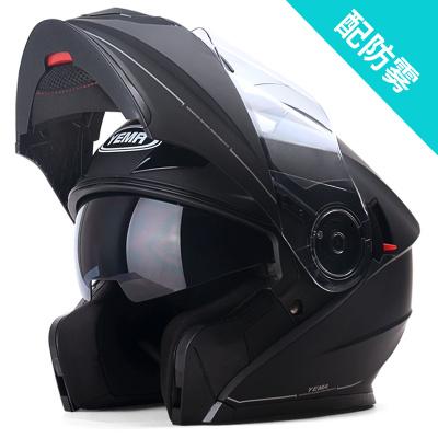 野马YEMA927电动摩托车头盔男四季通用个性酷机车安全帽全盔覆式双镜片揭面盔
