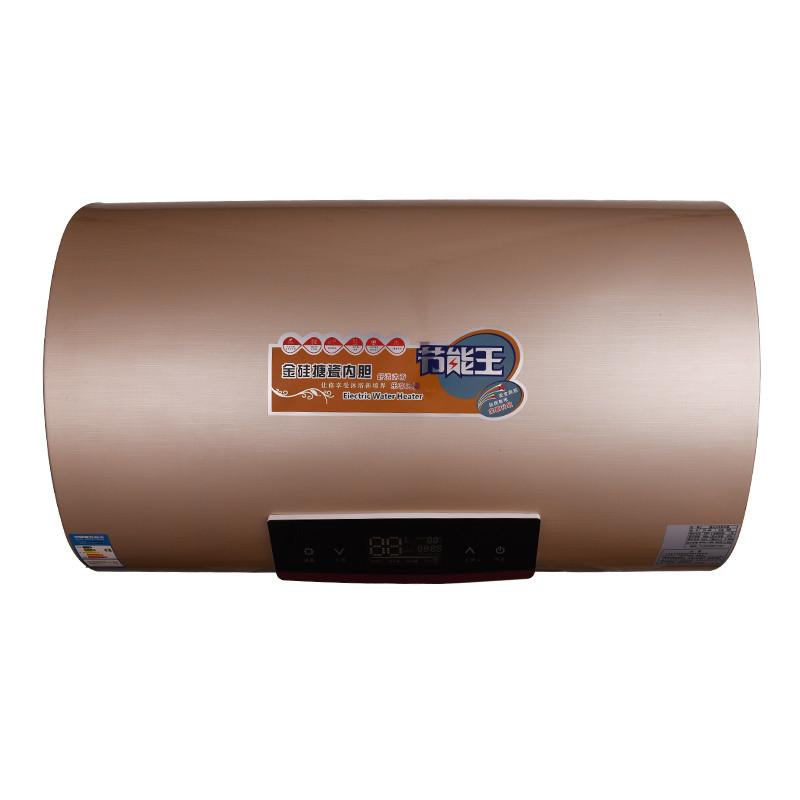 豪意正品带遥控扁桶电热水器60升