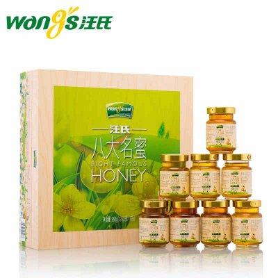 汪氏【天然八大名蜜 精致木礼盒】天然野生蜂蜜 蜂蜜礼盒
