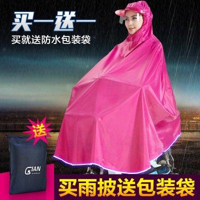 騎安頭盔式自行車電動車雨衣透明大帽檐加大單人男女成人雨衣雨披