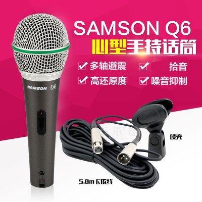 山遜samson Q6手持動圈麥克風 人聲樂器拾音話筒 K歌麥舞臺表演