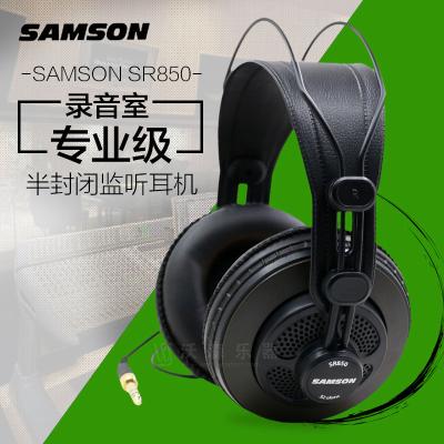正品samson山遜 SR850頭戴式耳機 專業錄音音樂K歌監聽半封閉耳機