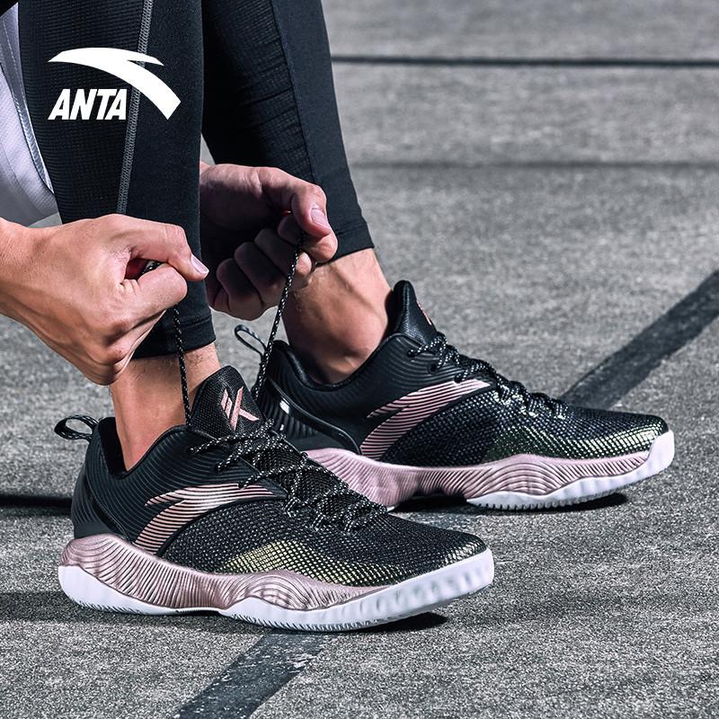 ANTA 安踏 11731380 男子篮球鞋