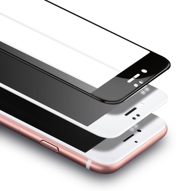 iphone7钢化膜全屏覆盖苹果7 7plus手机前膜护眼抗蓝光防指纹超薄
