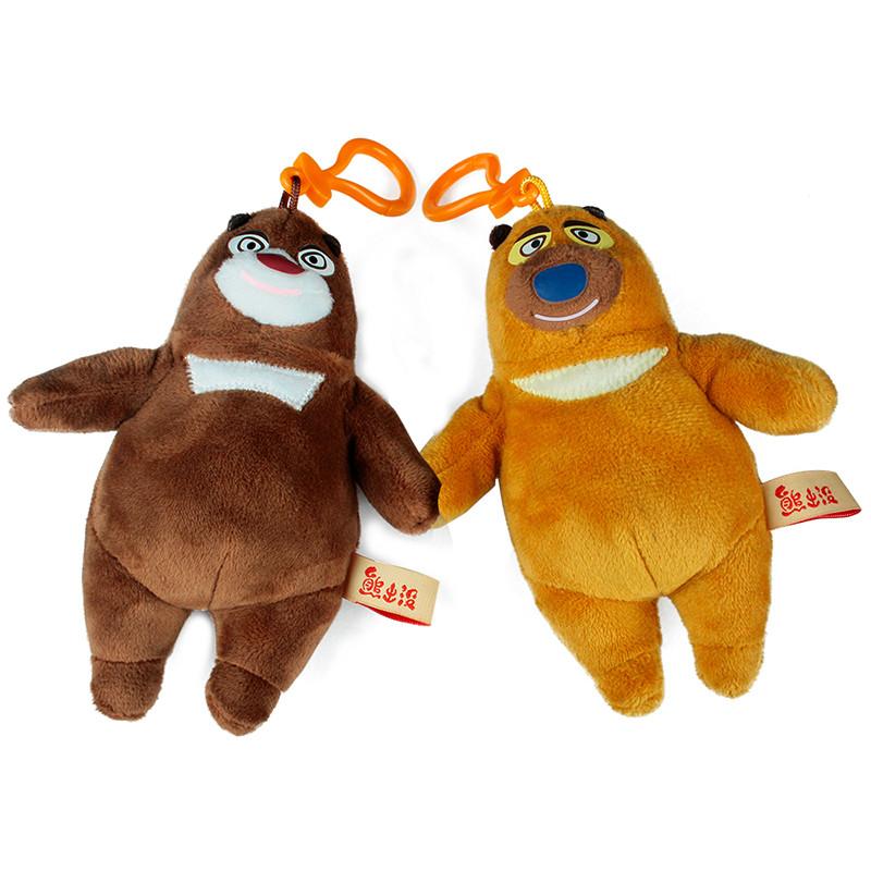 bears/熊出没 熊大 熊二 毛绒公仔 挂饰 包包 汽车配饰 挂件玩具 可爱