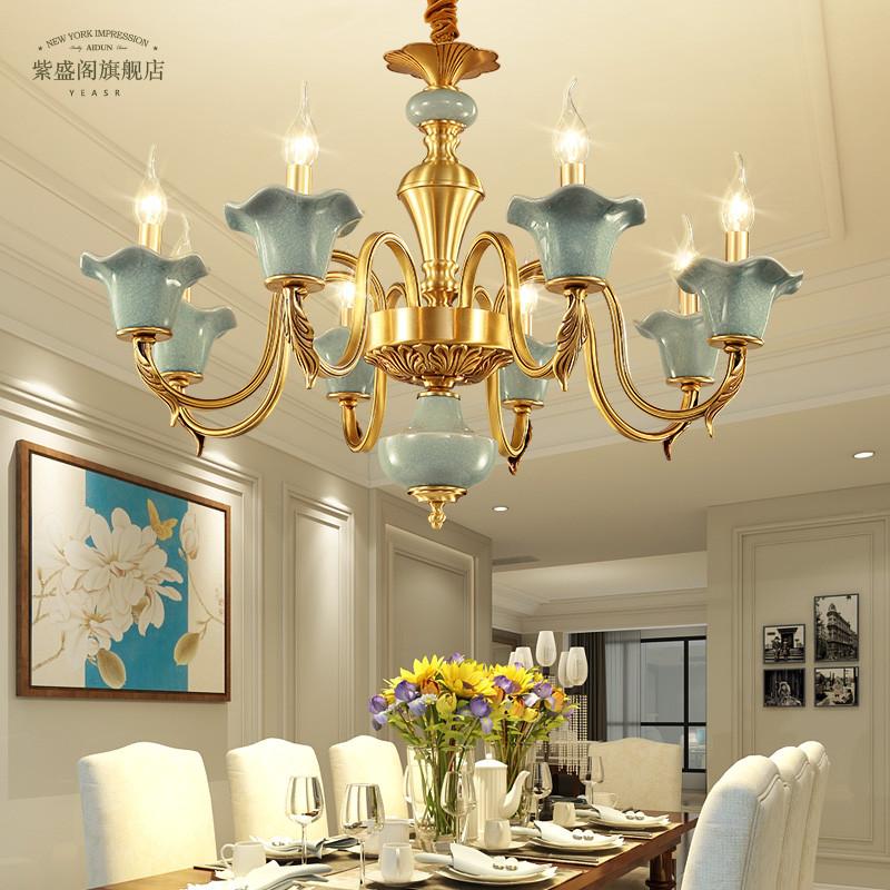 法式吊灯客厅全铜美式简约卧室灯大气陶瓷别墅灯具创意餐厅书房灯图片