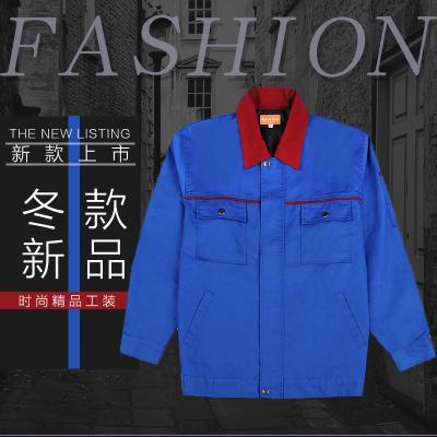 (非苏宁工装款预售,下单30天之内发货)帮客材配spine line2017年新款冬季双层蓝色工装长袖