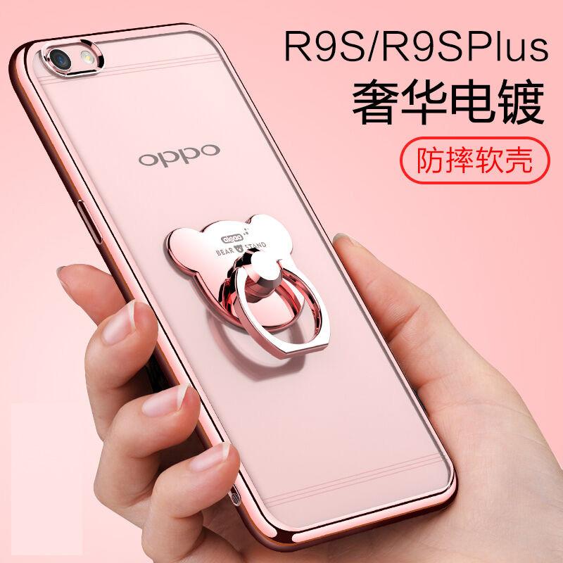 欧雷柏 oppor9s手机机 r9电镀手机壳 创意支架手机壳全包软壳opppo后