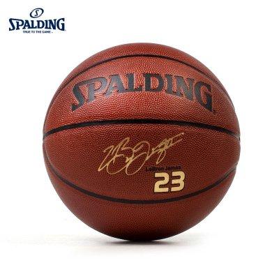 SPALDING斯伯丁旗舰店NBA洛杉矶湖人队詹姆斯签名室内室外通用篮球PU七号篮球(标准男子比赛用球) 76-455Y