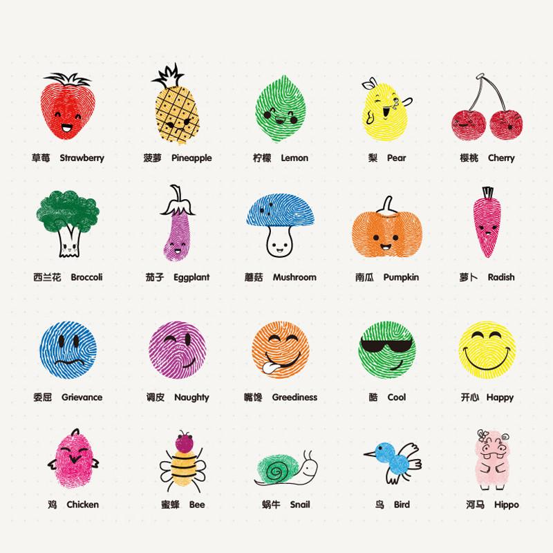6色宝宝手足印 儿童手指画涂鸦颜料套装配工具无毒可水洗35ml*6支