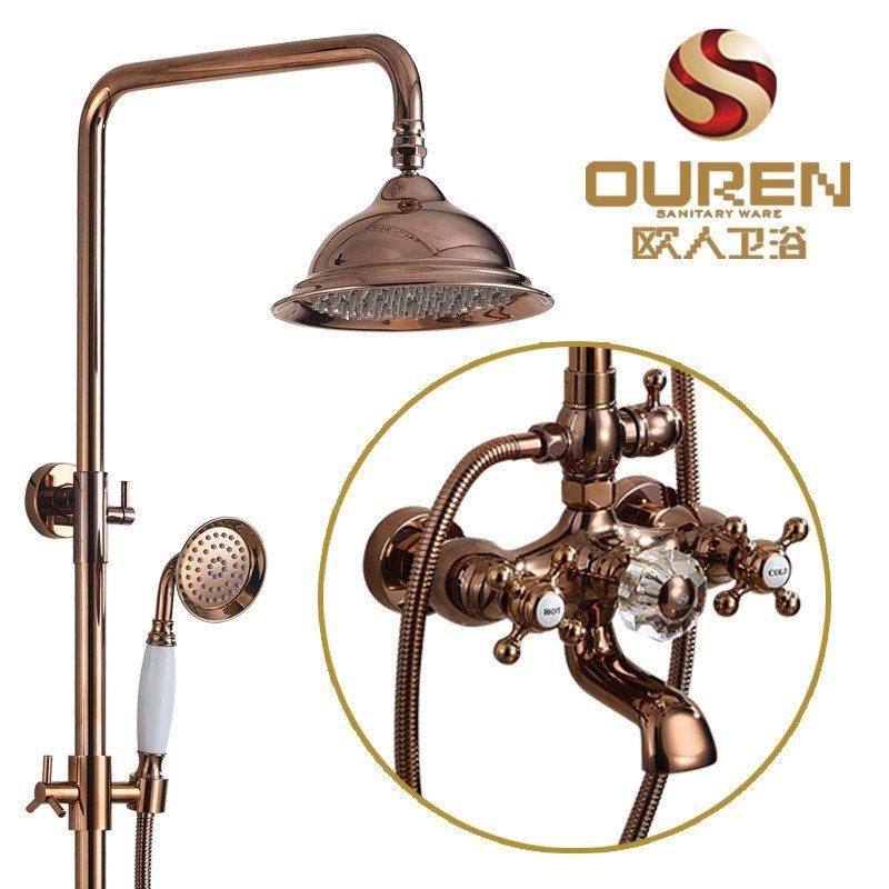 欧人(ouren)全铜花洒套装浴室整体淋浴带升降增压圆形