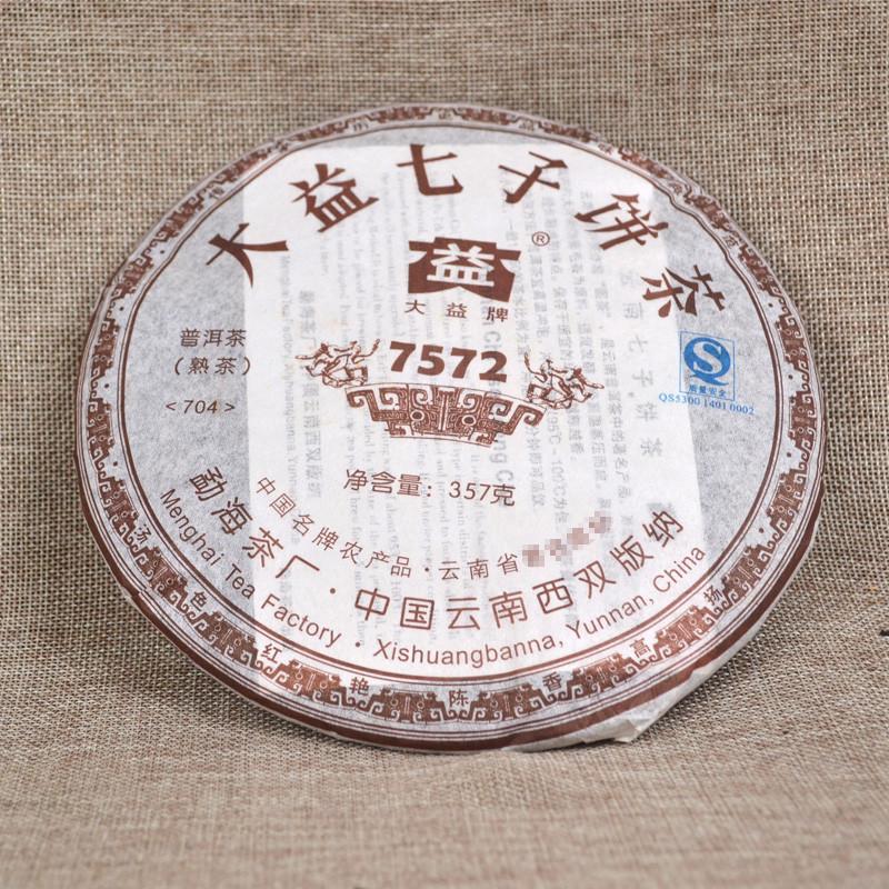 茶窝茶叶 大益普洱茶 熟茶 2007年大益7572 茗茶 茶窝