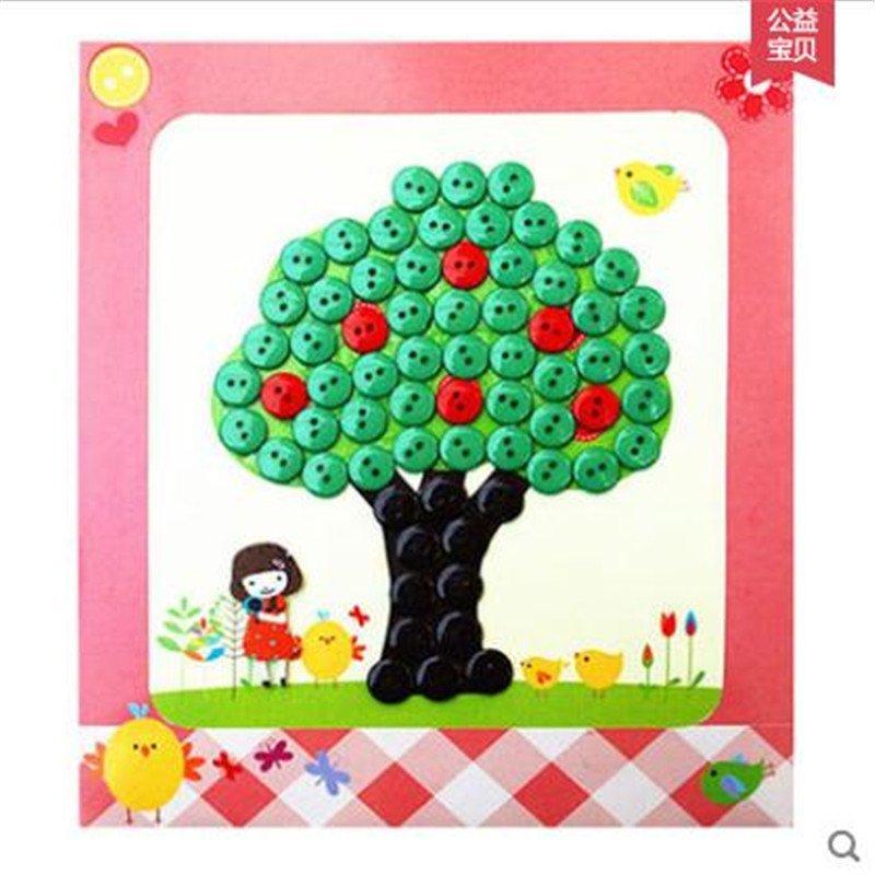纽扣画 儿童手工制作扣子画 幼儿园手工diy粘贴画材料包 苹果树图案一