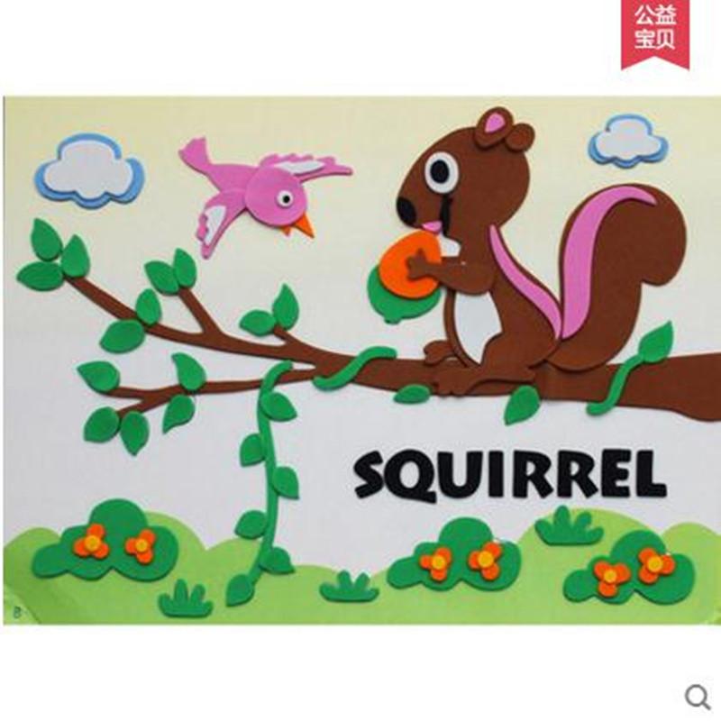 黑妞宝贝贴画 大号动物立体贴画贴纸幼儿童手工制作材料玩具 松鼠