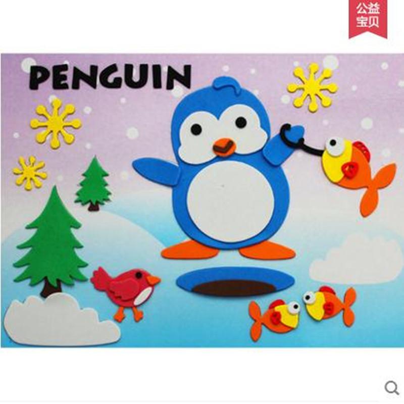 黑妞宝贝贴画 大号动物立体贴画贴纸幼儿童手工制作材料玩具 大公鸡