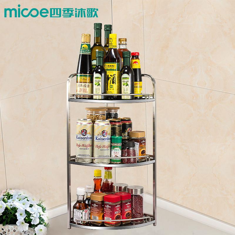 四季沐歌厨房置物架转角架调料架收纳架厨房用品厨房用具挂件图片