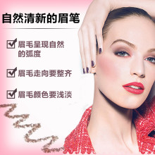 资生堂/Shiseido六角眉笔2#深咖啡色1.2g 防水防汗易上色 自然不晕染 宁波保税区发货 日本原装进口