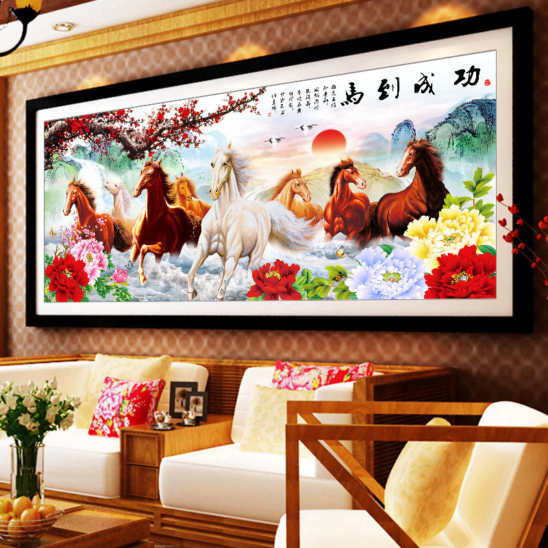 5米 八匹马十字绣八骏图万马奔腾新款客厅 图案大全孚日250*115cm丝线