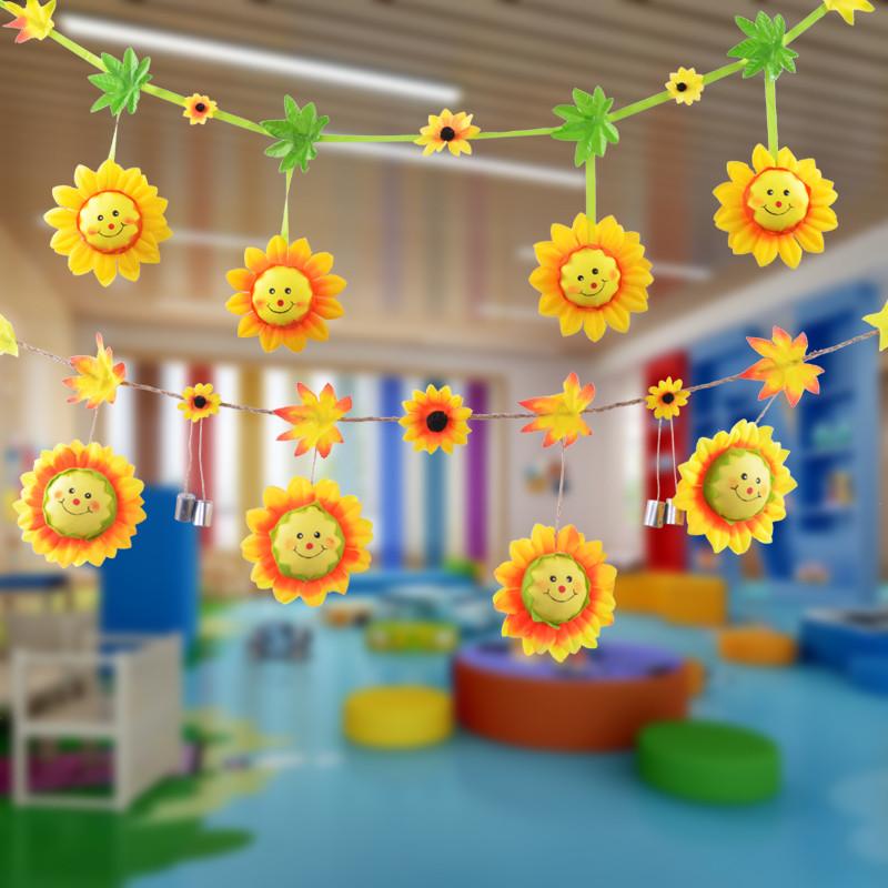 万圣节装饰品向日葵拉花布置会场教室幼儿园学校商场舞台