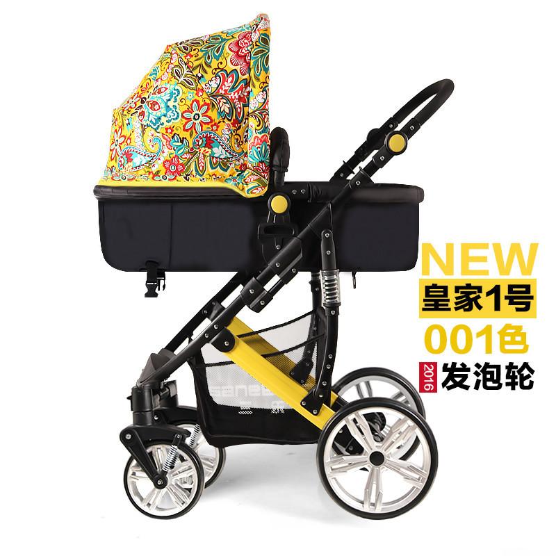 三乐婴儿推车高景观可坐可躺折叠双向避震宝宝bb儿童