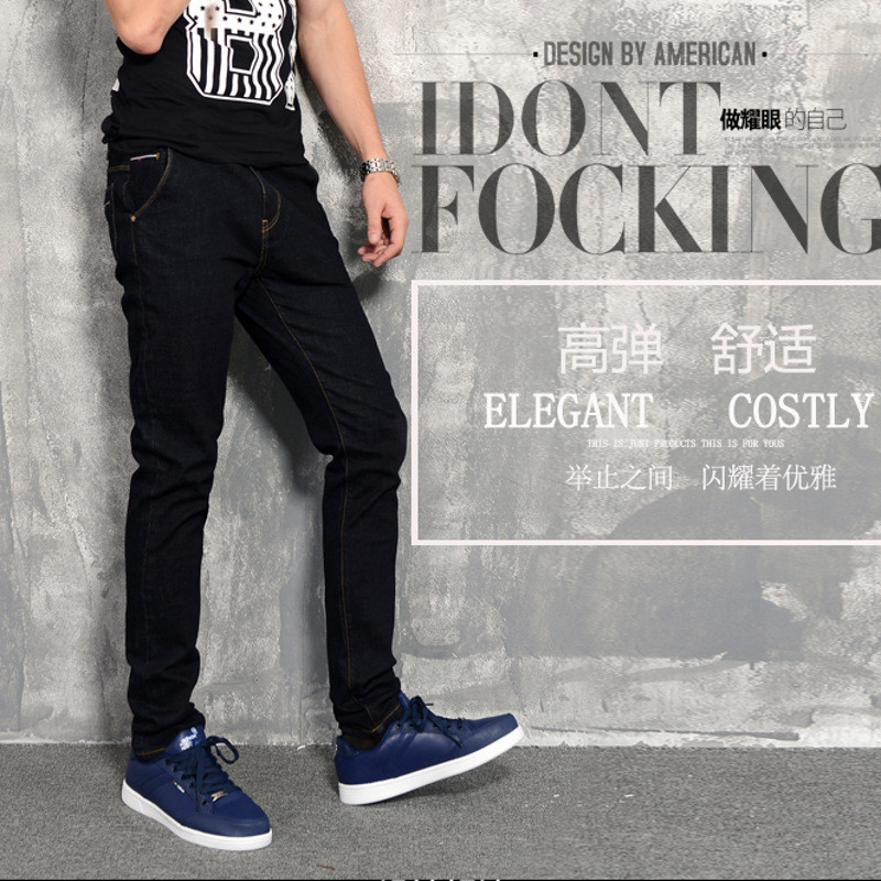 韩雪青青2016秋季弹力牛仔裤男士修身直筒长裤商务裤
