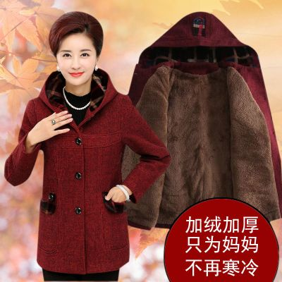 情娇婷(QINGJIAOTING)妈妈装秋装毛呢外套大码呢子奶奶装宽松冬装中长款中老年女装上衣