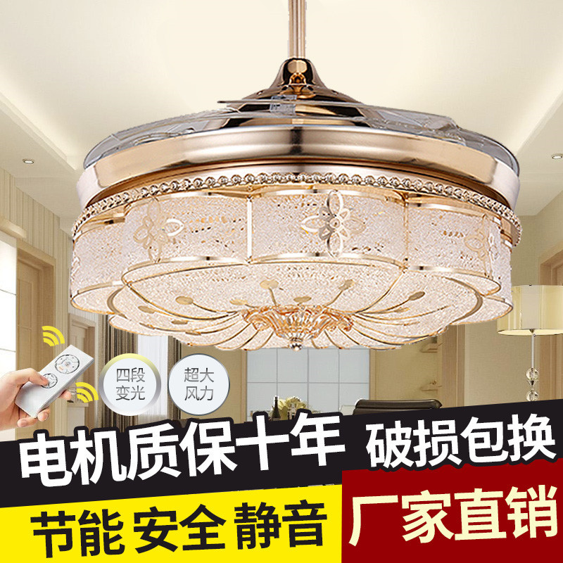美式隐形风扇灯吊扇灯led 吸顶灯带电风扇吊灯饭餐厅客厅装饰金色伸缩