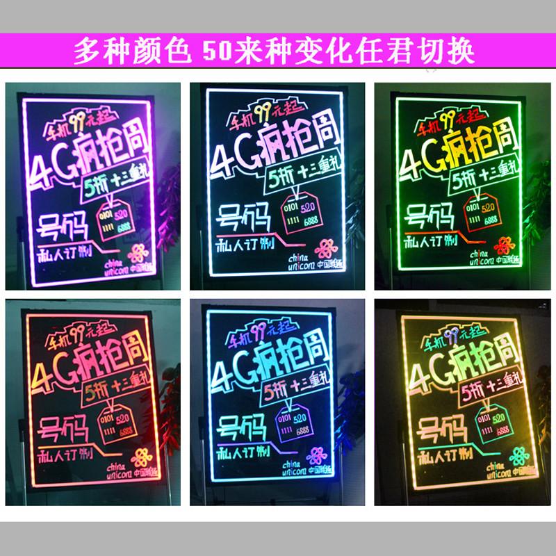 纽缤电子七彩荧光板60cm*80cm大板广告牌