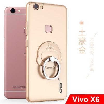 vivox6手机壳全包猴子支架步步高x6plus手机套指环扣x6硬外壳支架 x6