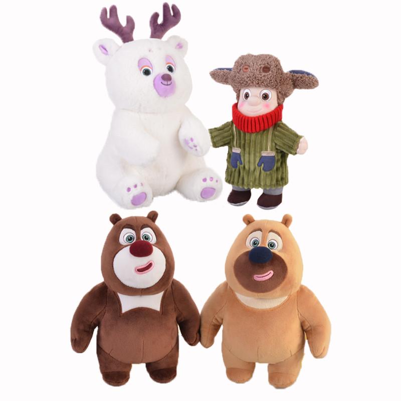 优羽熊出没毛绒玩具雪岭熊风熊大熊二光头强雪熊团子公仔娃娃玩偶送