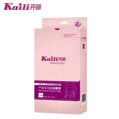 開麗束腰收腹帶 產后多功能收腹帶 產后媽媽瘦身帶 KDF001