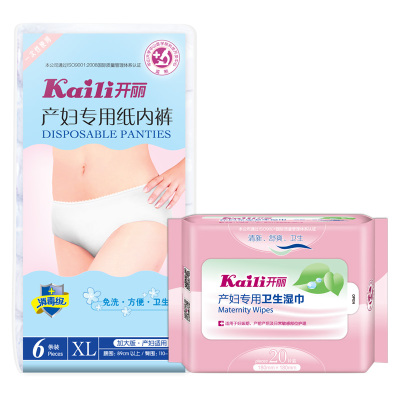 開麗 產婦專用一次性紙內褲XL*6條+產婦專用濕巾20片 KK1006+KS1020