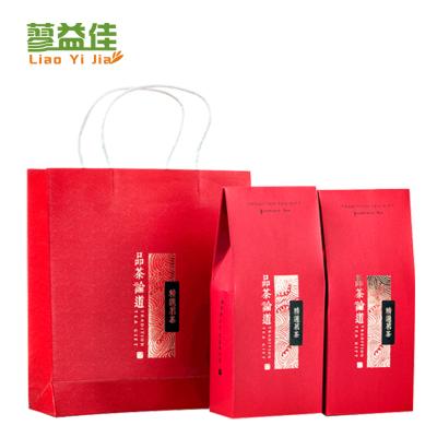 紅茶 信陽紅 濃香型 簡裝茶禮盒 蓼益佳一級紅茶茶葉250克