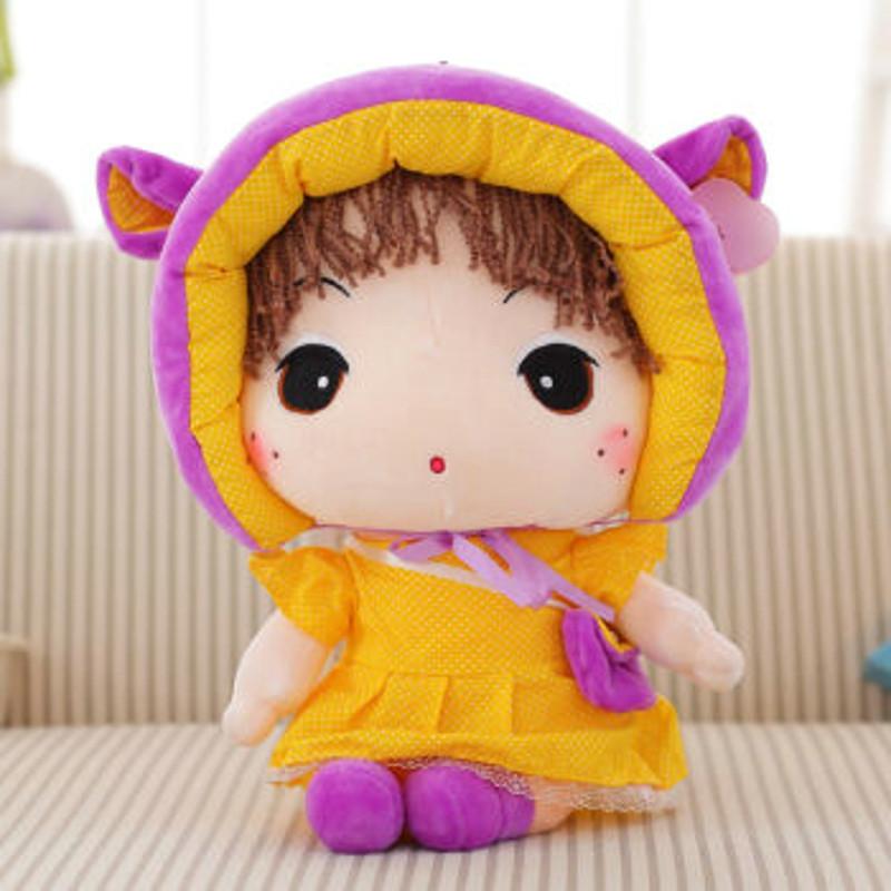笑萌 毛绒玩具公仔可爱布娃玩偶创意洋娃娃送女生日礼物抱枕儿童节