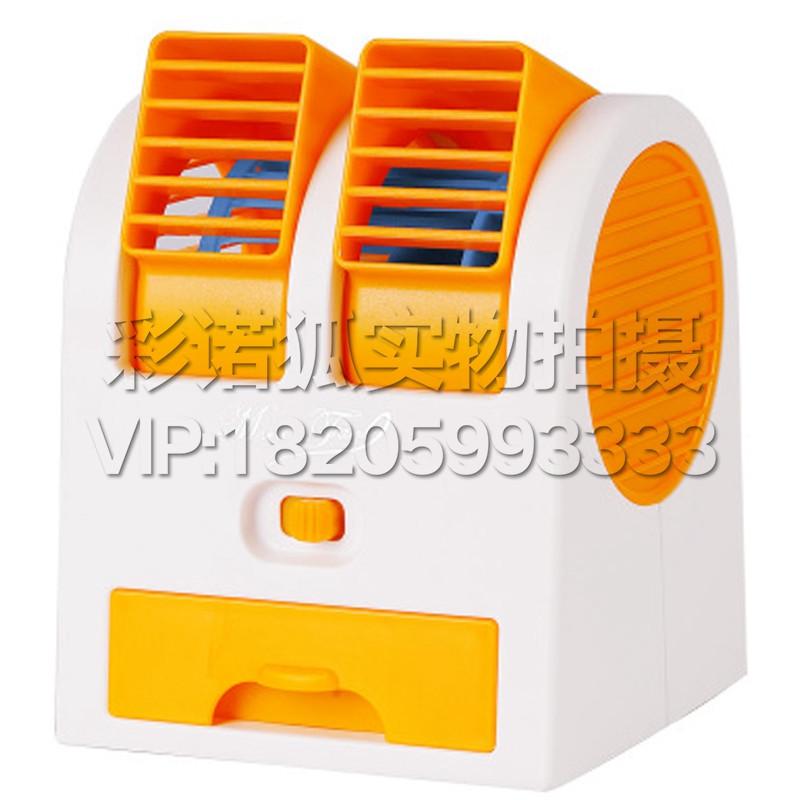 迷你橙色冷風扇小型無葉電風扇辦公室宿舍臺式制冷電扇靜音.