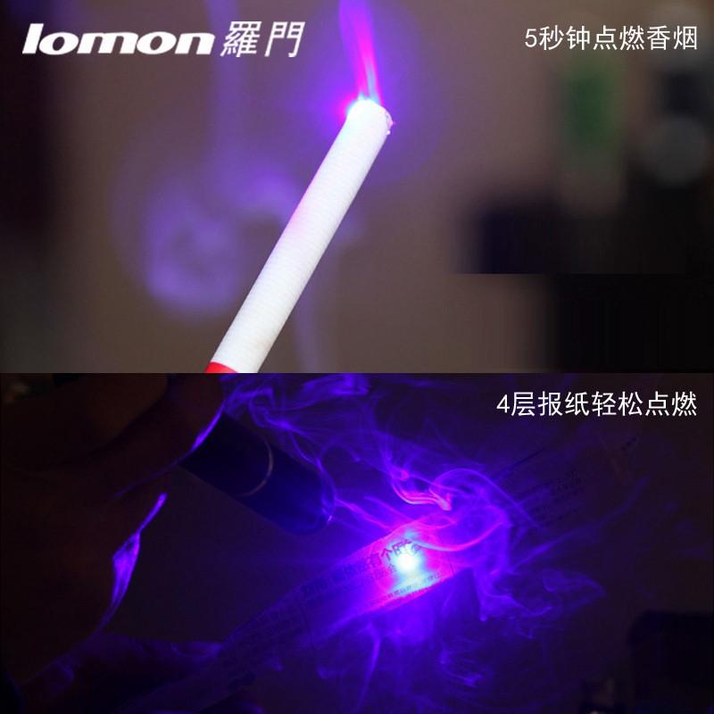 led晶体模组 蓝色大功率加特林蓝光激光手电 激光点烟图片