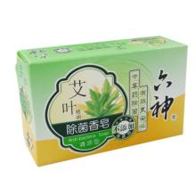 【5盒装】六神艾叶除菌香皂(清凉型)125g 洗手洗衣皂六神肥皂
