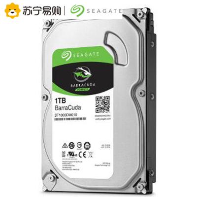 希捷(SEAGATE)酷魚系列 1TB 7200轉64M SATA3 臺式機硬盤(ST1000DM010)