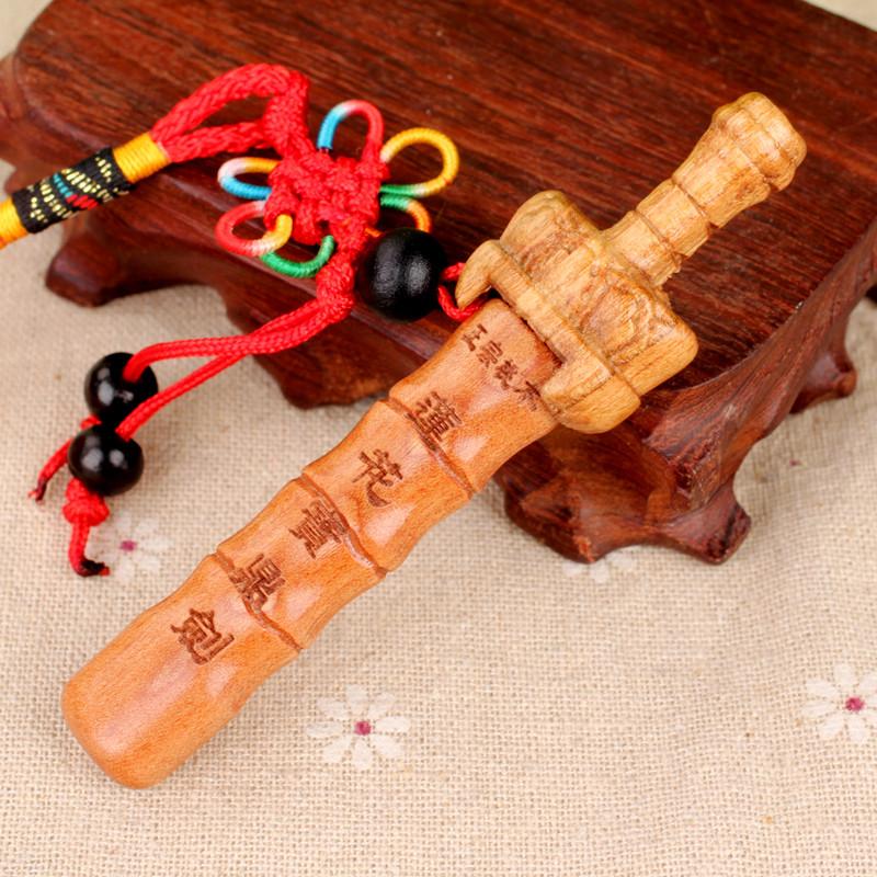 吟秀 桃木剑木雕工艺品 桃木剑挂件莲花宝鼎 桃木剑家居装饰品