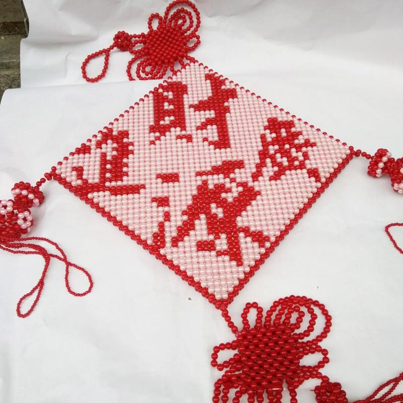 吟秀 串珠中国结 挂件挂饰工艺品 diy手工串珠福字成品
