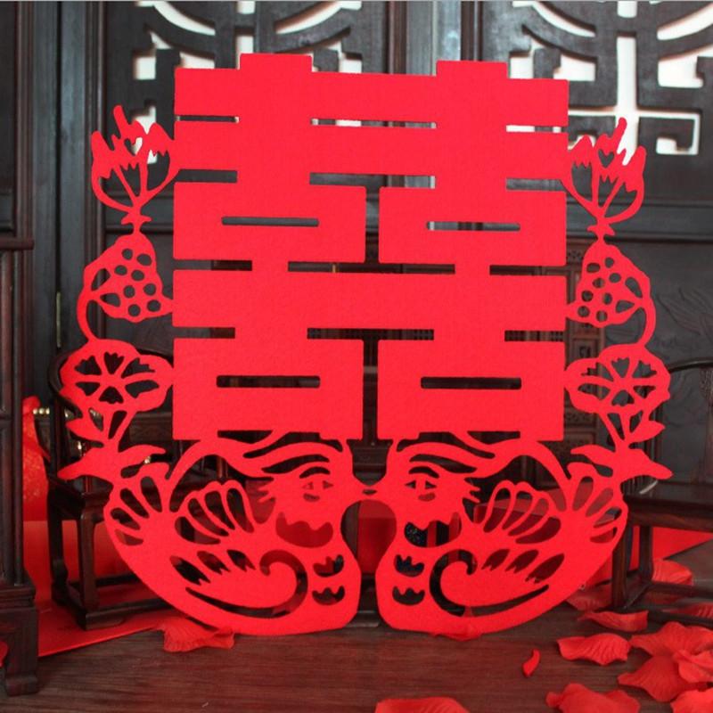 吟秀 喜字剪纸婚庆用品 手工剪纸鸳鸯喜压床喜婚房装饰布置绒布窗花