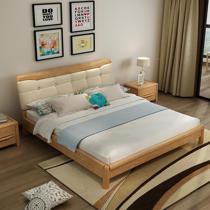 伊莱菲尔 北欧橡木床1.5米实木床1.8米带皮艺软靠可拆洗简约现代双床