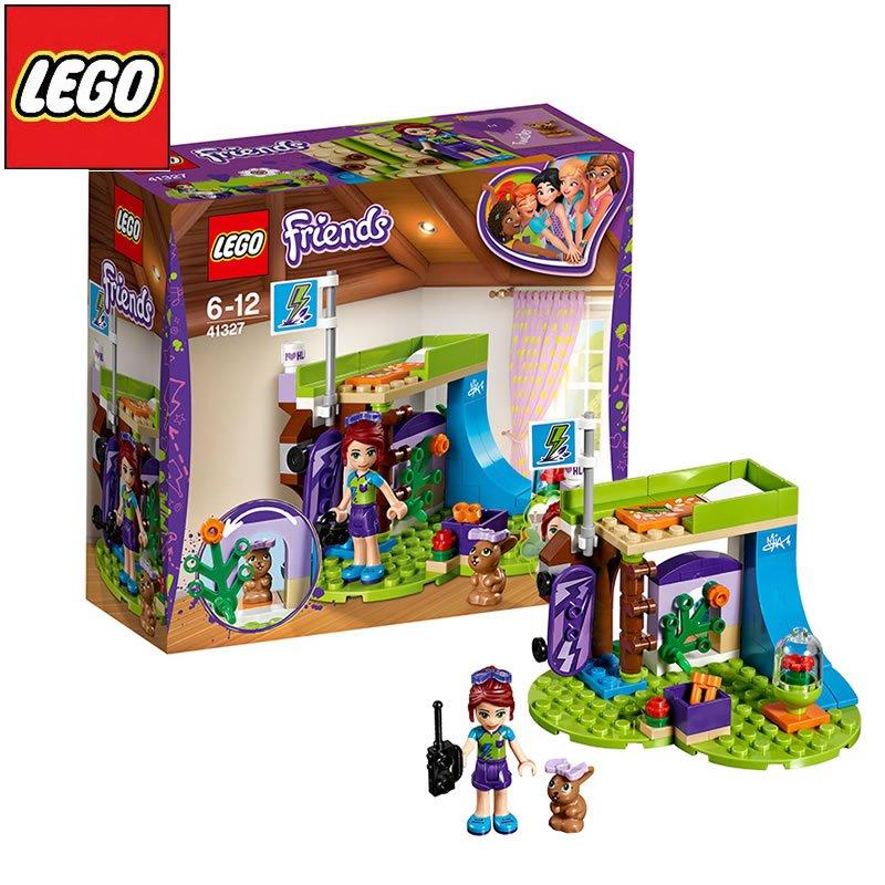 乐高legofriends好朋友系列41327米娅的大全兔子积木乐高积木玩具卧室图片图片