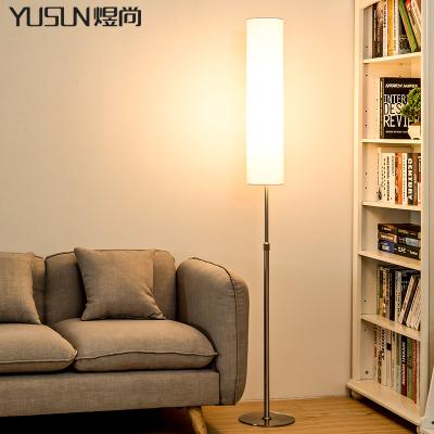 现代简约落地灯客厅卧室书房北欧美式新中式宜家创意LED立式台灯