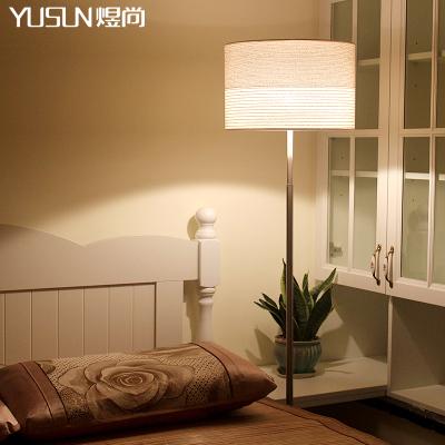 欧式落地灯客厅卧室床头铁艺落地台灯复古创意布艺灯可选遥控调光