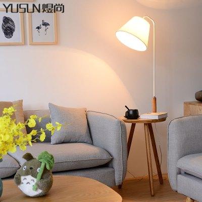 落地灯客厅卧室灯北欧简约茶几灯木艺创意沙发床头立式落地台灯具